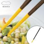 MARNA(マーナ) すべらずつかめるシリコーン菜ばし 30cm 食洗機対応 ( 菜箸 シリコン製 キッチンツール )