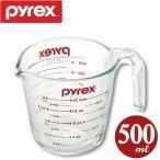 計量カップ 500ml 耐熱ガラス パイレックス PYREX メジャーカップ 取っ手付き ( 計量コップ 計量器具 目盛り付き )