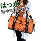 ショッピングダッフル ダッフルバッグ アウトドア バッグ Emout レギュラー オレンジ ( アウトドアバッグ 厚手 丈夫 )
