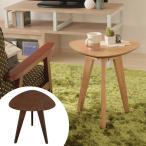コンパクトな三角形のサイドテーブル