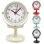 置き時計 ポマリー スタンドアラームクロック ( スタンド時計 置時計 時計 )