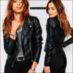 【即納】 ノイジーメイ ライダース ジャケット 7号 / UK-XS / あす楽 Noisy May Leather Look Biker Jacket ZARA レザー