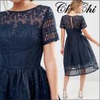 チチロンドン 姫系 エイソス用ドレス ASOS for Weddings Chi Chi London Premium Lace Dress Cutwork and Cap Sleeve チチロンドン レース キャップスリーブ