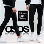 エイソス ASOS メンズ ボトムス スキニー ジーンズ デニム エクストリーム スーパースキニー ASOS Extreme Super Skinny Jeans Black
