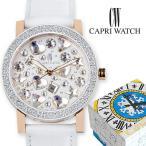 カプリウォッチ Capri watch ダブルエックス 腕時計 ウォッチ ホワイト Art. 5324 レディース メンズ ユニセックス 女性 男性 男女兼用