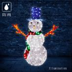 イルミネーション モチーフ 3D 屋外 防雨 雪だるま LED クリスタル グロー スノーマン (小)