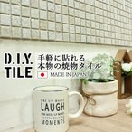 タイルシール モザイクタイル ロマネス おしゃれ キッチン DIYタイルシート 日本製 接着剤不要 アイボリー