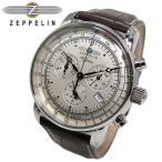 ツェッペリン 腕時計 ZEPPELIN 100周年記念モデル!