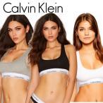 カルバンクライン ブラトップ Calvin Klein レディース CK スポーツブラ