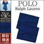 ラルフローレン  マフラー Polo Ralph Lauren インディゴ染 コットン ペイズリー スカーフ  メンズ