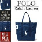 ラルフローレン トートバッグ Polo Ralph Lauren POLO ビッグポニー 刺繍 キャンバス トートバッグ メンズ・レディース対応