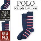 ラルフローレン ソックス Polo Ralph Lauren ポニー刺繍 ダブルバー ボーダー 2足セット ソックス 靴下 メンズ