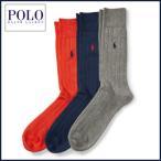 高袜 - ラルフローレン ソックス Polo Ralph Lauren ポニー刺繍 リブ編み 3足セット ソックス 靴下