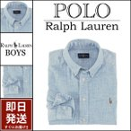 ラルフローレン  長袖シャツ Polo Ralph Lauren ポニー刺繍 シャンブレー 長袖 ボタンダウン シャツ メンズ・レディース対応