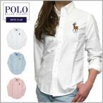ショッピングラルフローレン ラルフローレン 長袖シャツ Polo Ralph Lauren ビッグポニー 刺繍 オックスフォード 長袖 ボタンダウン シャツ