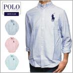 ショッピングラルフ ラルフローレン 長袖シャツ Polo Ralph Lauren ビッグポニー 刺繍 オックスフォード ボタンダウン 長袖 シャツ