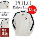 ラルフローレン  ラグビーシャツ Polo Ralph Lauren ビッグポニー 刺繍 ストライプ 長袖 ラグビーシャツ