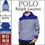 ショッピングラルフ ラルフローレン  パーカー Polo Ralph Lauren ポニー刺繍 ボーダー フレンチテリー フード パーカー メンズ レディース 対応