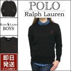 ラルフローレン  セーター Polo Ralph Lauren ケーブルニット編み クルーネック ニット セーター メンズ・レディース対応