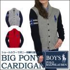 ラルフローレン  セーター Polo Ralph Lauren ビッグポニー 刺繍 ショールカラー ニット セーター カーディガン メンズ・レディース対応
