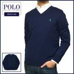ショッピングラルフ ラルフローレン  セーター Polo Ralph Lauren ポニー刺繍 コットン リブ編み Vネック  ニット セーター