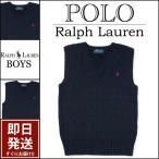 ラルフローレン インナーベスト Polo Ralph Lauren ポニー刺繍 ケーブル ニット セーター Vネック ベスト