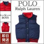 ラルフローレン ダウンベスト Polo Ralph Lauren ポニー刺繍 リバーシブル ダウン ベスト アウター