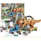 レゴ 新品 レゴブロック LEGO レゴジュラシックワールド 恐竜 ティラノサウルス 互換品 クリスマス プレゼント 子供プレゼント