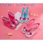 Disney(ディズニー)ミッキーマウス ミニーマウス hellokitty レインブーツ 子供用 キッズ 長靴 雨靴 防水 15cm-20cm ミッキー&ミニー