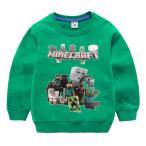 パーカーマインクラフト Minecraft クリーパー トップス アウター 子供服 キッズ ジュニア 120cm 130cm 140cm 150cm 160cm