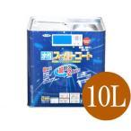 アサヒペン ペンキ 水性スーパーコート 水性多用途 アトランティックブルー 10L