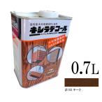 キシラデコール 103チーク [0.7L] XyLadecor 大阪ガスケミカル