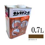 キシラデコール 110オリーブ [0.7L] XyLadecor 大阪ガスケミカル