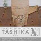 TASHIKA DOG BISCOTTI(ドッグ ビスコッテイー)チーズ [70g] 鹿肉を使ったイタリアンクッキー 国産 無添加 鹿肉 兵庫多可町産 ドッグフード ペットフード