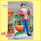 Giant Rat Fink ジャイアント ラットフィンク (等身大100cmのビッグサイズフィギュア!!) 【ガレージ/世田谷ベース/ホットロッド/エドロス/アメリカン雑貨】