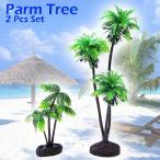 パームツリー テーブルデコレーション:3本ヤシ(S・L2個セット) /ココナッツ/ヤシの木/ハワイアン雑貨/西海岸インテリア/
