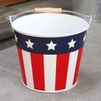 バケツ USAフラッグ柄 星条旗デザイン 高さ20×直径25cm 洗車道具 ガーデニング お掃除用品 アメリカ雑貨 アメリカン雑貨
