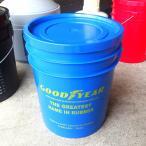 5ガロン 蓋付きバケツ 「GOOD YEAR - グッドイヤー」 (容量18.9L) 【ガレージグッズ、掃除道具入れ、アメリカ製、アメリカン雑貨】