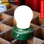 Yahoo!アメリカン雑貨COLOUR Yahoo!店卓上ライト キッカーランド バルブライト LEDランプ 照明 インテリア ナイトライト KIKKERLAND アメリカ雑貨 アメリカン雑貨