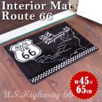 インテリアマット Route 66 ルート66 45×65cm フロアマット 玄関マット バスマット アメリカ雑貨 アメリカン雑貨