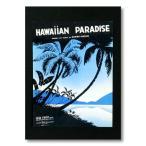 �ϥ磻����ݥ����� �ϥ磻����� ��HAWAIIAN PARADISE�� H-38