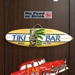 サーフボードピクチャーハンガー「ティキバー」 /TIKI BAR/ハワイアン雑貨/