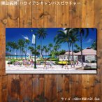 ���������������Х��ԥ����㡼 ��Hawaii of Hawaii���ϥ磻���֥ϥ磻�� PUW-1610 �������ȡ�����ƥꥢ�������Х������ϥ磻���ߡ�