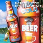 ビッグボトル型 ボトルキャップオープナー DRINK ICE COLD ジョッキ #167376 高さ61×幅17.5cm 栓抜き オブジェ アメリカ雑貨 アメリカン雑貨