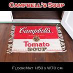 コットンフロアマット「Campbell's Soup キャンベルスープ」50×70cm /玄関マット・バスマット/インテリア/アメリカン雑貨/