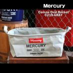 Mercury マーキュリー キャンバスバスケット オーバル型Sサイズ(グレー) C219-GY
