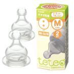 【19%OFF】テテオ乳首母乳・ミルク用<2個入> / Mサイズ teteo