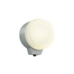 コイズミ照明 アウトドアライト LEDポーチ灯 勝手口灯 人感センサ マルチフラッシュタイプ AU38540L