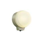 KOIZUMI(コイズミ照明)アウトドアライト LEDポーチ灯 勝手口灯 人感センサ マルチフラッシュタイプ  AU38541L