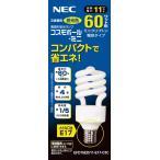 NECライティング 電球型蛍光ランプ 昼光色 口金E17 コスモボールD15形 ミニクリプトン60W相当 EFD15ED/11-E17-C3C